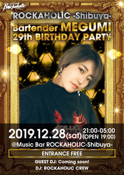 BARTENDER MEGUMI 29h BIRTHDAY PARTY