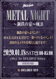 METAL NIGHT Vol.13 鋼鉄の宴