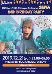 BARTENDER SEIYA 24th BIRTHDAY PARTY