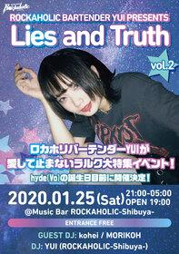 """L'Arc~en~Ciel大特集イベント""""Lies and Truth vol.2"""""""