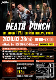 FIVE FINGER DEATH PUNCH 8th ALBUM『F8』OFFICIAL RELEASE PARTY