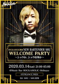 """新人バーテンダー""""シュウ""""Welcome Party"""