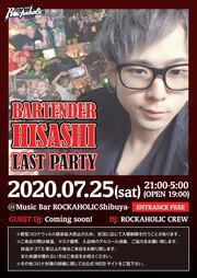 BARTENDER HISASHI LAST PARTY