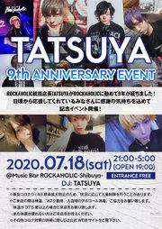 ROCKAHOLIC統括店長TATSUYA 9th ANNIVERSARY PARTY