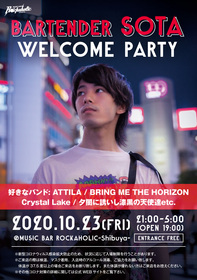 NEW BARTENDER SOTA WELCOME PARTY
