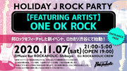 HOLIDAY J ROCK PARTY -ONE OK ROCK編-