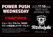 POWER PUSH WEDNESDAY