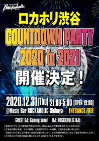 COUNTDOWN PARTY2020-21