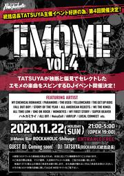 """統括店長TATSUYA主催イベント """"EMOME Vol.4"""""""