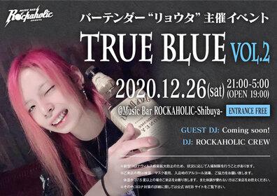 """バーテンダー""""リョウタ""""初主催イベント TRUE BLUE Vol,2"""