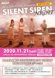 SILENT SIREN NIGHT