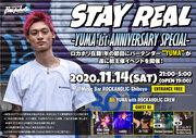 """バーテンダー""""ユウマ""""初主催イベントSTAY REAL&1周年パーティー"""