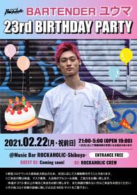 BARTENDERユウマ23rd BIRTHDAY PARTY