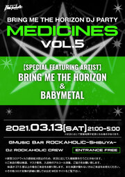 "BRING ME THE HORIZON DJ PARTY ""MEDICINES Vol.5"""