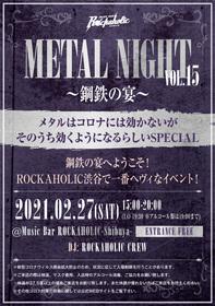 METAL NIGHT Vol.15 鋼鉄の宴