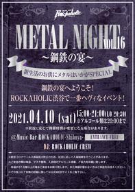 METAL NIGHT Vol.16 鋼鉄の宴 新生活のお供にメタルはいかがSPECIAL