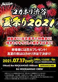 ROCKAHOLIC渋谷夏祭り2021