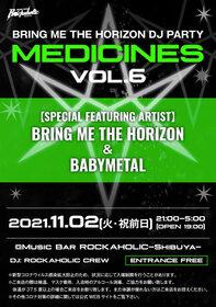 """BRING ME THE HORIZON特集 DJ PARTY """"MEDICINES Vol.5"""""""