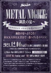 METAL NIGHT Vol.17 鋼鉄の宴 -コロナストレス メタルで発散SPECIAL-