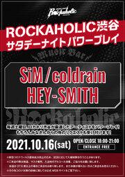 SiM/coldrain/HEY-SMITHパワープレイ