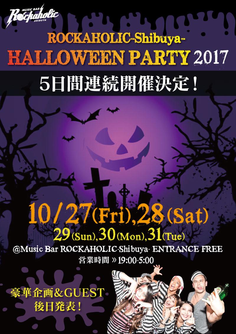 halloween_shibuya2.jpg