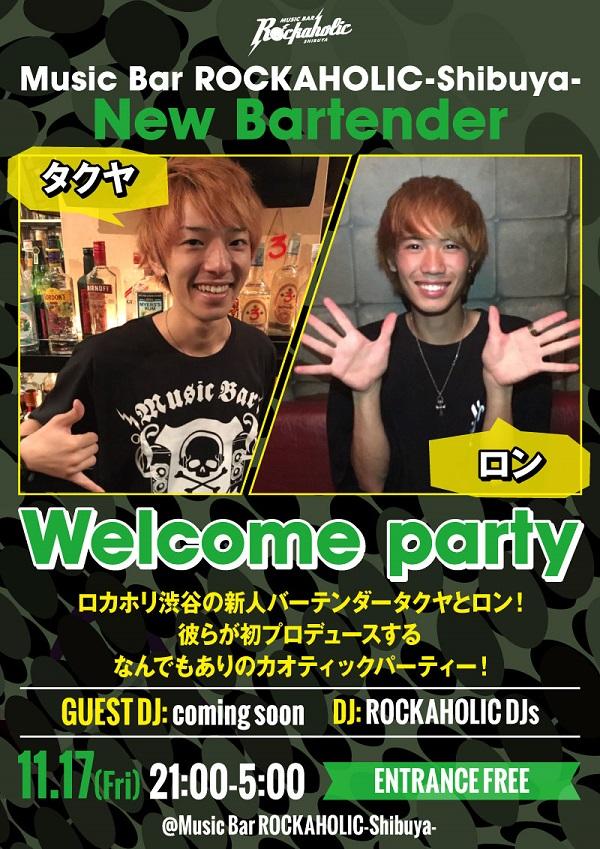 takuya_ron_welcome_S.jpg