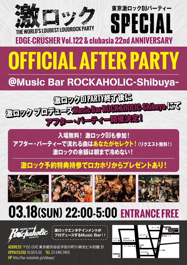 0318_tokyo_afterparty_S.jpg