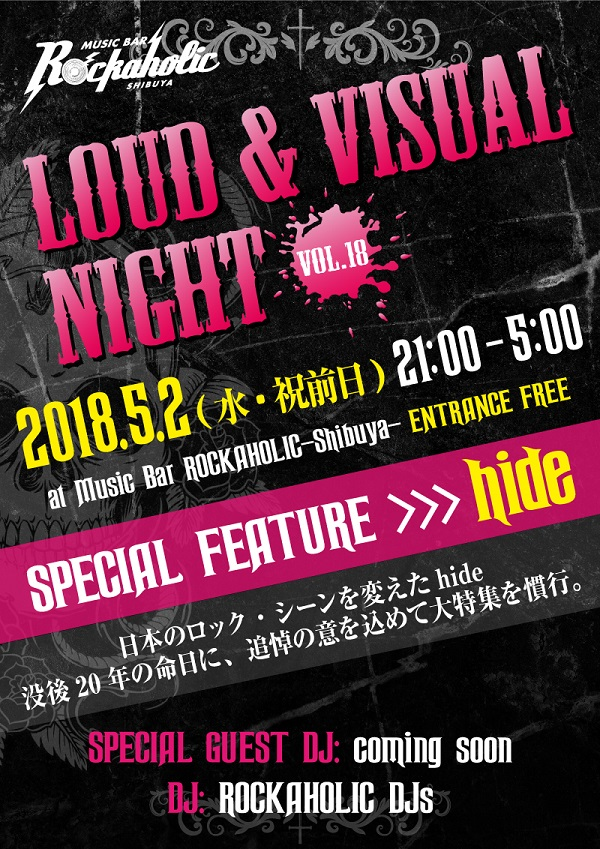 LOUD&VISUAL-NIGHT18_S.jpg