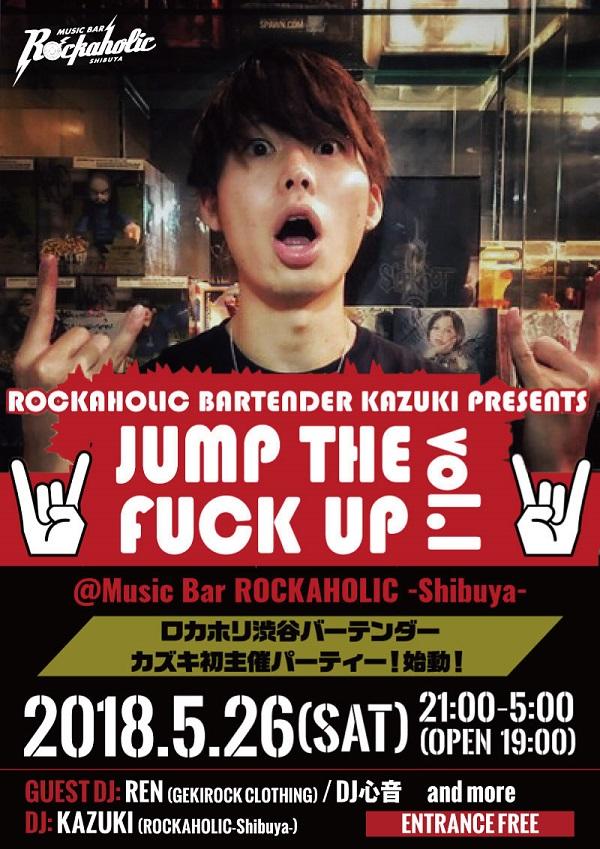 kazuki_jump_the_fuck_up_guest_S.jpg