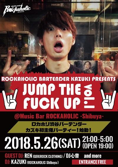 kazuki_jump_the_fuck_up_guest_SS.jpg