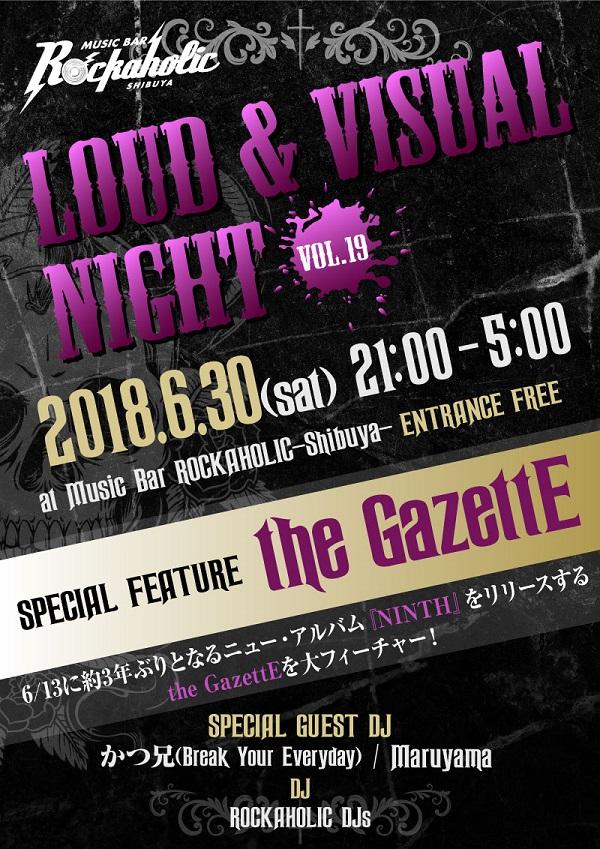 LOUD&VISUAL-NIGHT19_guest_S.jpg