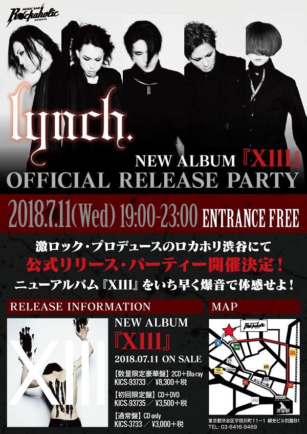 lynch_release_party_3_S.jpg