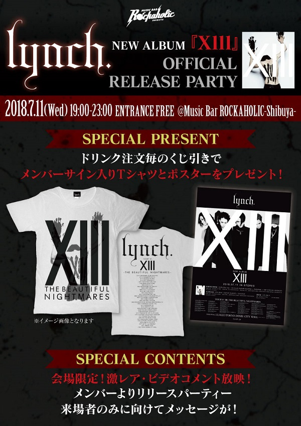 lynch_release_party_contents_S.jpg