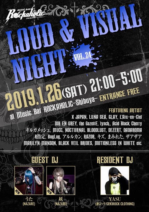 LOUD&VISUAL-NIGHT24_guest_new_S.jpg