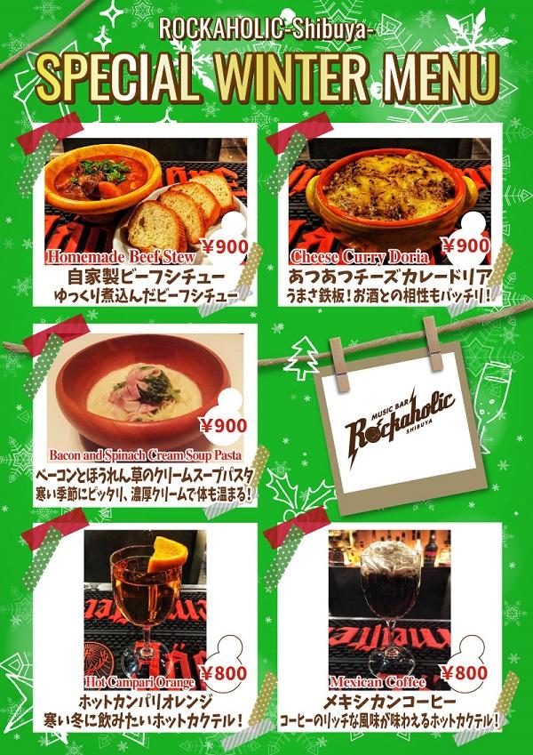 shibuya2018_winter_S.jpg