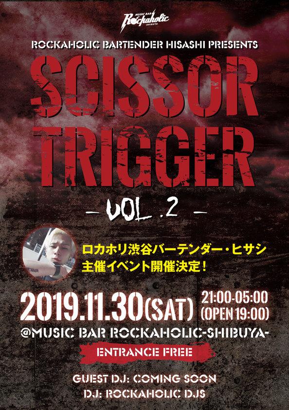 scissor_trigger_vol2.jpg