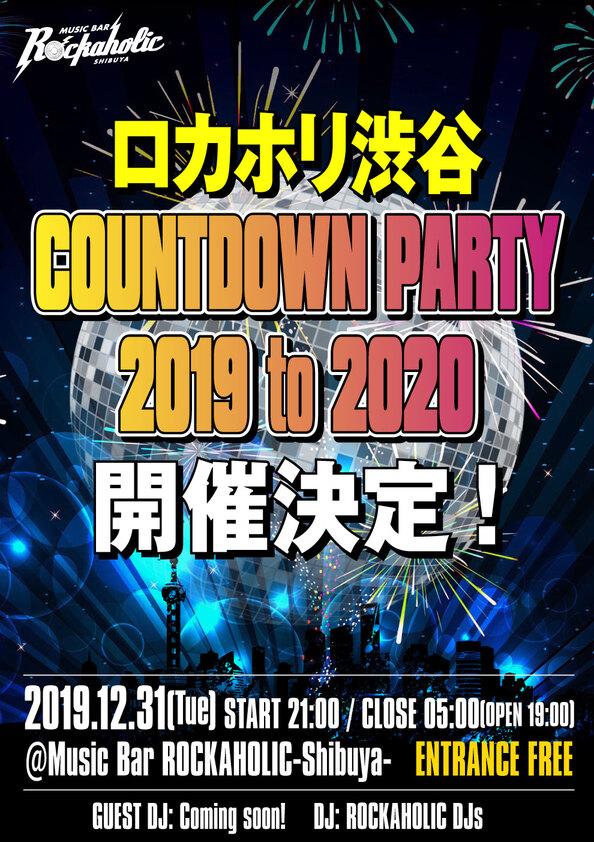 count_down_shibuya2019-2020.jpg