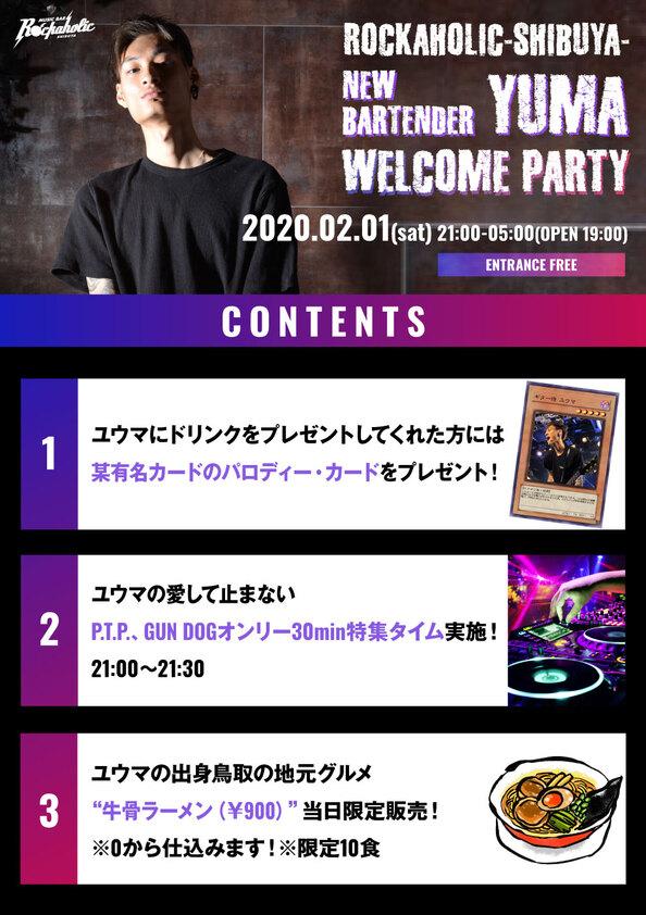 yuma_wp_contents.jpg