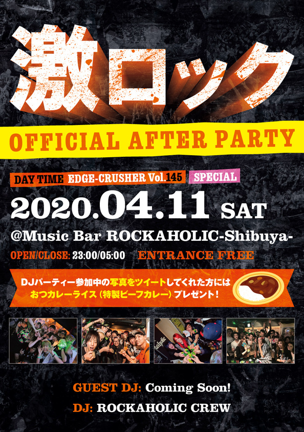 0411_tokyo_after_0312.jpg