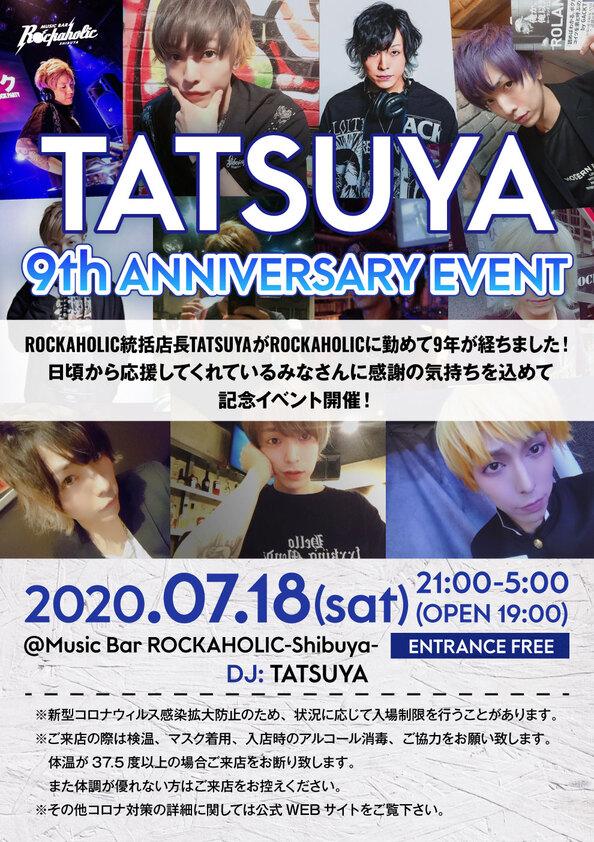 tatuya_9th_2.jpg