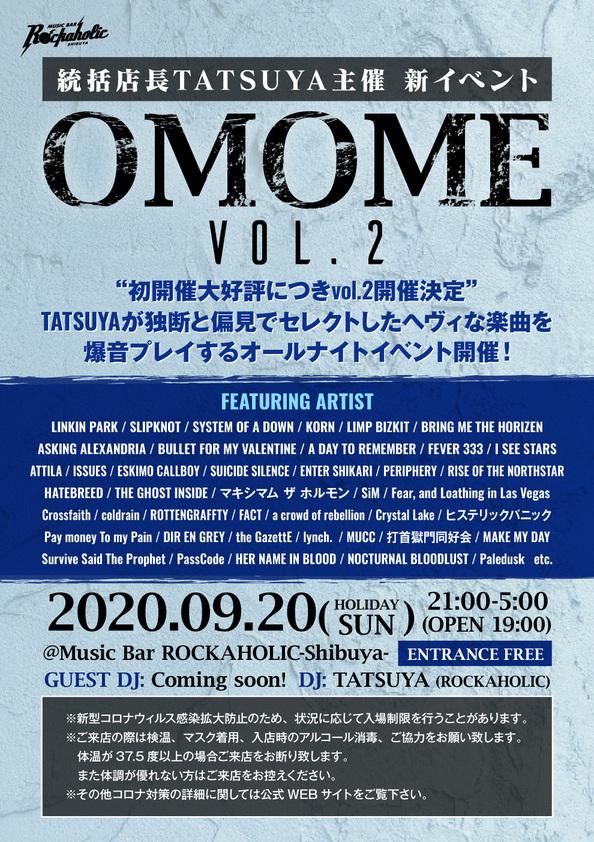 omome_vol2.jpg