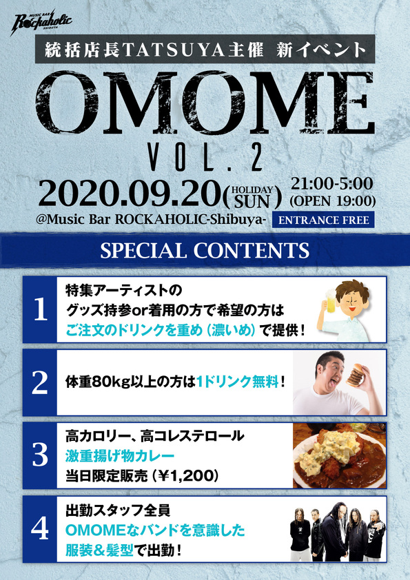 omome_vol2_contents.jpg
