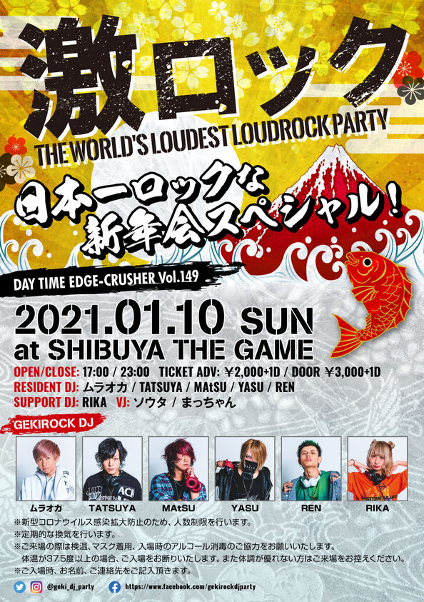 0110_tokyo (1).jpg