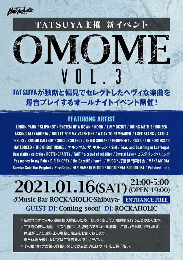 omome_vol3.jpg
