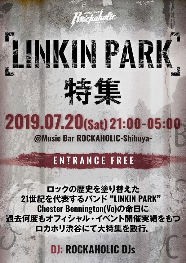 link_park - コピー.jpg