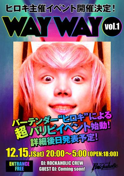 hiroki_wayway_vol1-thumb-autox841-4045.jpg
