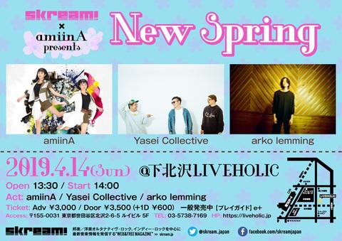 0414_new_spring_0327-thumb-480xauto-98362.jpg