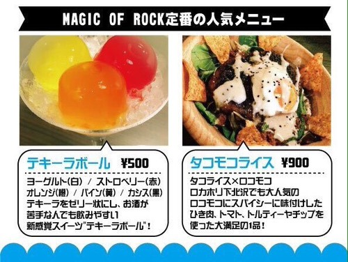 magic_of_rock_contents_new.jpg