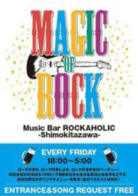 MAGIC OF ROCK