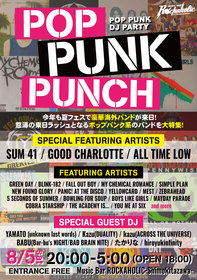 POP PUNK特集DJイベント POP PUNK PUNCH